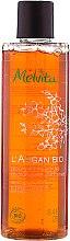 Profumi e cosmetici Gel doccia con olio di argan - Melvita L'Argan Bio Gentle Shower A Unique Fragrance In A Smooth Gel
