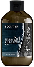 Profumi e cosmetici Bagnoschiuma e shampoo per uomo 2 in 1 - Ecolatier Urban Sport
