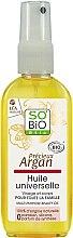 Profumi e cosmetici Olio corpo - So'Bio Etic Multi-Purpose Beauty Oil
