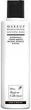 Profumi e cosmetici Detergente per pennelli e spugne da trucco - Make-Up Brush & Sponge Sanitizing Wash