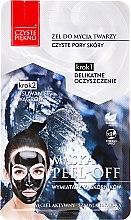 "Profumi e cosmetici Maschera viso ""Gel detergente +maschera esfoliante "" - Czyste Piekno Peel Off Mask"