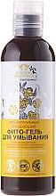 Profumi e cosmetici Fito-gel detergente purificante - Planeta Organica 100% Natural Cleansing Face Phyto-gel