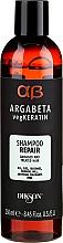 Profumi e cosmetici Shampoo rigenerante - Dikson Argabeta Repair Shampoo