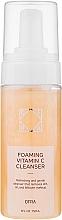Profumi e cosmetici Schiuma detergente - Ofra Vitamin C Foaming Cleanser
