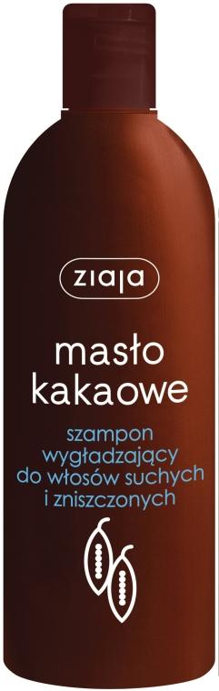 """Shampoo per capelli secchi e danneggiati """"Burro di cacao"""" - Ziaja Shampoo for Dry and Damaged Hair"""
