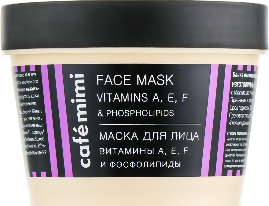 "Maschera viso ""Vitamine e fosfolipidi"" - Cafe Mimi Face Mask"