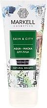 "Profumi e cosmetici Maschera viso ""Fungo di neve"" - Markell Cosmetics Skin&City Face Mask"