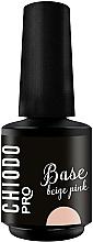 Profumi e cosmetici Base per smalto ibrido - Chiodo Pro Base