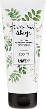 Profumi e cosmetici Condizionante per capelli a bassa porosità - Anwen Emollient Acacia Conditioner For Low Porosity Hair