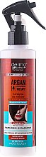 "Profumi e cosmetici Cheratina per capelli ""Idratante e levigante"" - Dermo Pharma Argan Professional 4 Therapy Moisturizing & Smoothing Keratin Hair Repair"