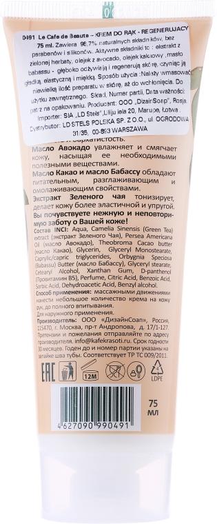 """Crema mani """"Nutrizione e recupero"""" - Le Cafe de Beaute Hand Cream — foto N2"""