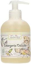 Profumi e cosmetici Detergente delicato - Anthyllis Gentle Cleansing Gel