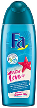 Profumi e cosmetici Gel doccia - Fa Beach Love Energizing Shower Gel