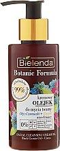 Profumi e cosmetici Crema-olio detergente - Bielenda Botanic Formula Black Seed Oil Cistus Cleansing Cream Oil