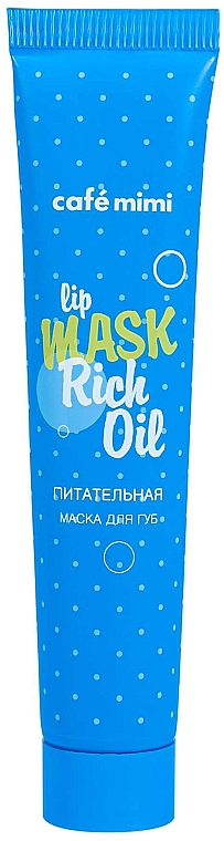 Maschera labbra nutriente - Cafe Mimi Lip Mask Rich Oil