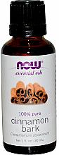 Profumi e cosmetici Olio essenziale di cannella - Now Foods Essential Oils 100% Pure Cinnamon Bark
