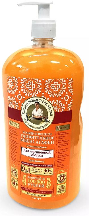 Sapone da bucato con olivello spinoso 9in1 per la pulizia quotidiana - Le ricette di nonna Agafia