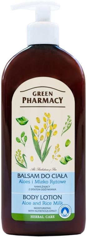 """Lozione corpo """"Aloe e latte di riso """" - Green Pharmacy"""