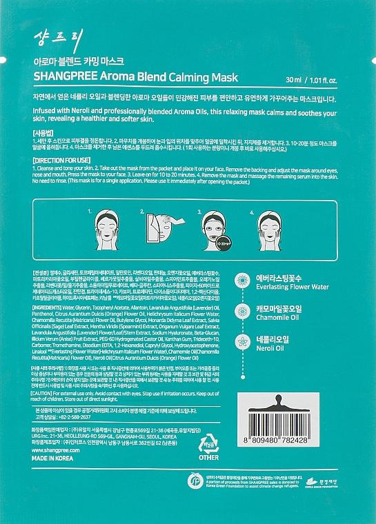Maschera lenitiva in tessuto - Shangpree Aroma Blend Calming Mask — foto N2