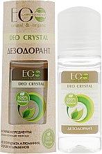 Profumi e cosmetici Deodorante naturale per il corpo - Eco Laboratorie Deo Crystal