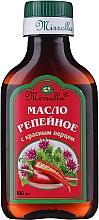 Profumi e cosmetici Olio di bardana con pepe rosso - Mirrolla