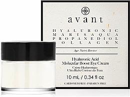 Profumi e cosmetici Crema contorno occhi antietà con acido ialuronico - Avant Skincare Hyaluronic Acid Molecular Boost Eye Cream