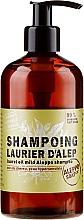 Profumi e cosmetici Shampoo per capelli Aleppo - Tade Laurel Oil Mild Aleppo Shampoo