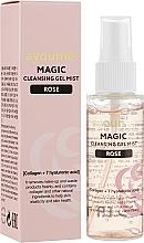 Profumi e cosmetici Gel detergente viso alla rosa - Ayoume Magic Cleansisg Gel Mist Rose