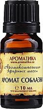 """Profumi e cosmetici Composizione aromatica """"Aroma di seduzione"""" - Aromatika Fragrance Of Love"""