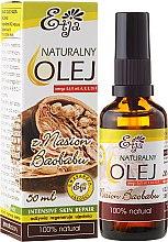 Profumi e cosmetici Olio naturale di semi di baobab - Etja Baobab