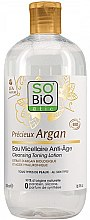 Profumi e cosmetici Acqua micellare - So'Bio Etic Argan Cleansing Toning Lotion