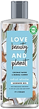 "Profumi e cosmetici Gel doccia ""Cocco e Mimosa"" - Love Beauty&Planet Coconut Water & Mimosa Flower Shower Gel"