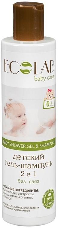 """Gel doccia-Shampoo per neonati 2in1 """"Senza lacrime"""" - Eco Laboratorie Baby Gel-Shampoo 2 in 1"""