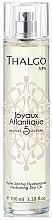 """Profumi e cosmetici Olio secco idratante per il corpo """"Atlantic Jewels"""" - Thalgo Atlantic Jewels Hydrating Dry Oil"""