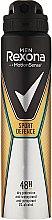"Profumi e cosmetici Deodorante-spray ""Sport Defence"" - Rexona Deodorant Spray"