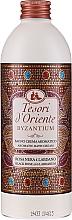 Profumi e cosmetici Tesori d`Oriente Byzantium Bath Cream - Crema-schiuma da bagno