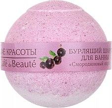 """Profumi e cosmetici Bomba da bagno """"Sorbetto al ribes"""" - Le Cafe de Beaute Bubble Ball Bath"""