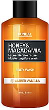 "Profumi e cosmetici Gel doccia ""Vaniglia ambrata"" - Kundal Honey & Macadamia Amber Vanilla Body Wash"