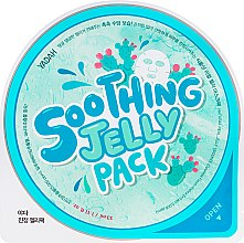 Profumi e cosmetici Maschera in tessuto lenitiva con essenza gel - Yadah Soothing Jelly Pack