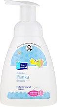 Profumi e cosmetici Schiuma detergente delicata per bambini - Skarb Matki Delicate Foam For Babies
