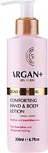 Profumi e cosmetici Lozione corpo - Argan+ Rose Otto Oil Comforting Creamy Oil Lotion
