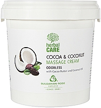 Profumi e cosmetici Crema da massaggio con cacao e cocco, senza aromi - Bulgarian Rose Herbal Care Cocoa & Coconut Massage Cream Odorless