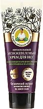 Profumi e cosmetici Crema piedi nutriente con ginepro - Ricette di nonna Agafya Juniper Nourishing Foot Cream