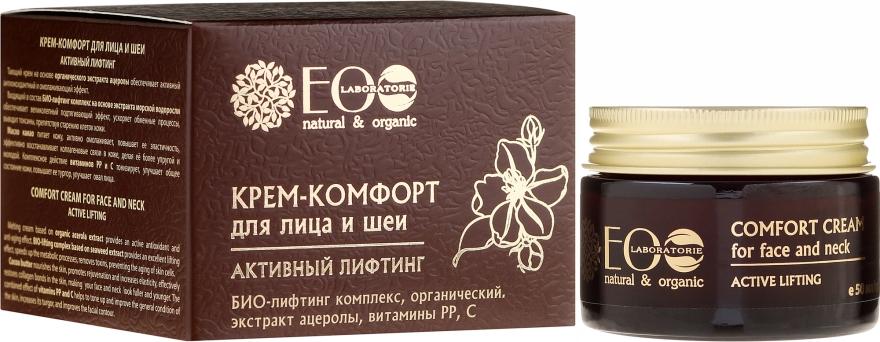 """Crema viso e collo """"Lifting attivo"""" - Eco Laboratorie Face Cream"""