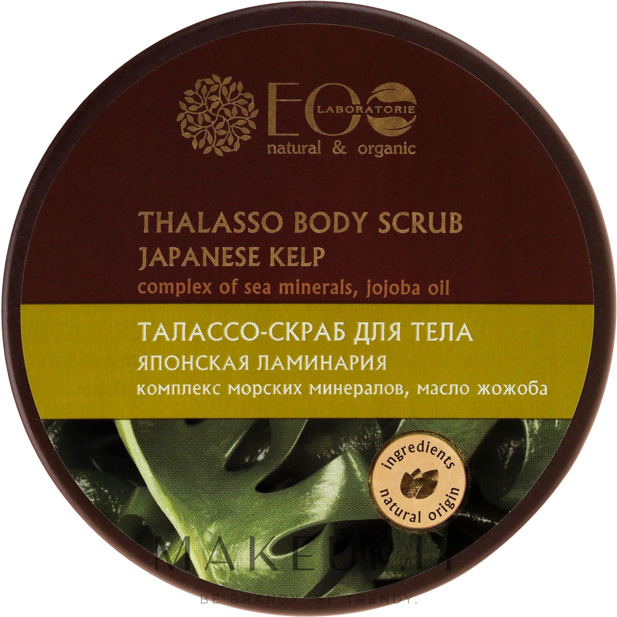 """Scrub corpo """"Laminaria giapponese"""" - Eco Laboratorie Thalasso Body Scrub — foto 250 ml"""