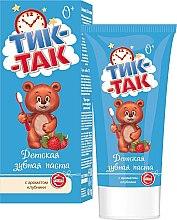 Profumi e cosmetici Dentifricio Tik-Tak per bambini con aroma di fragola - Svoboda