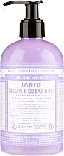 """Profumi e cosmetici Sapone liquido zucchero """"Lavanda"""" - Dr. Bronner's Organic Sugar Soap Lavender"""