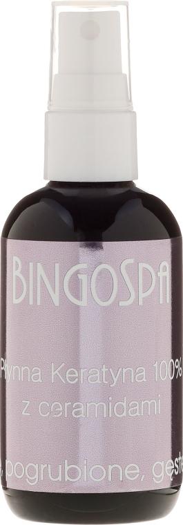Cheratina liquida con ceramidi - BingoSpa 100% Pure Liquid Keratin with Ceramides