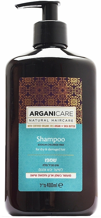 Shampoo per capelli secchi e danneggiati - Arganicare Shea Butter Shampoo For Dry Damaged Hair