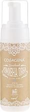 Profumi e cosmetici Schiuma per la pelle secca - Collagena Handmade Wash Foam For Dry Skin